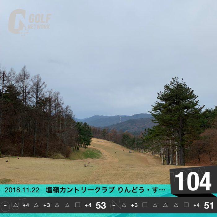 極寒ゴルフ