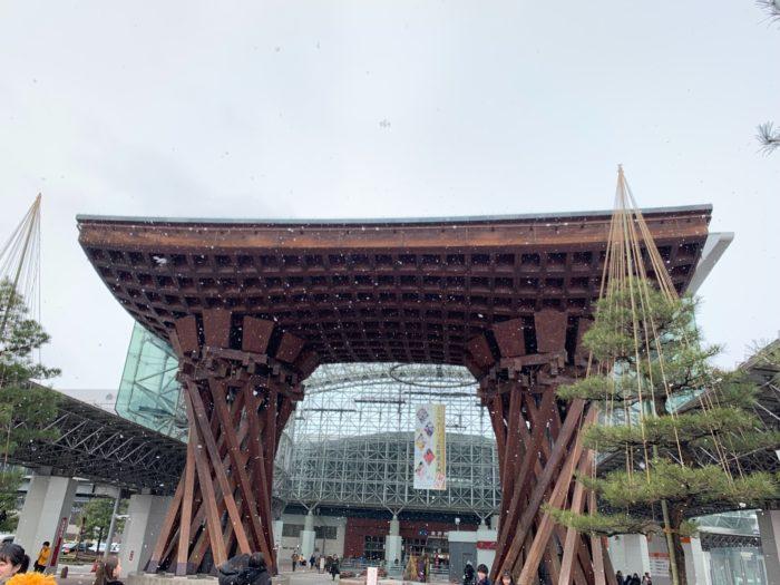 金沢旅行 Parts2