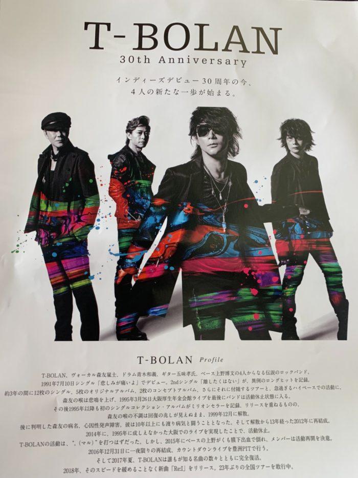 T-BOLAN_ライブ