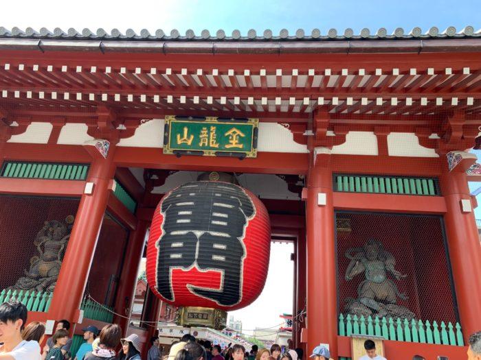 東京part2