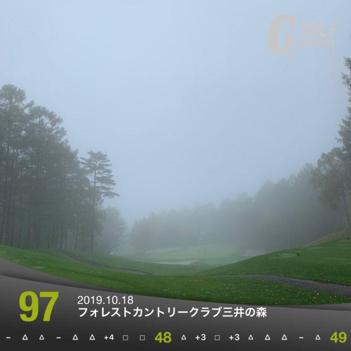 フォレストカントリークラブ三井の森-20191025