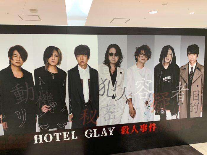 GLAY-アリーナ-埼玉-20191202