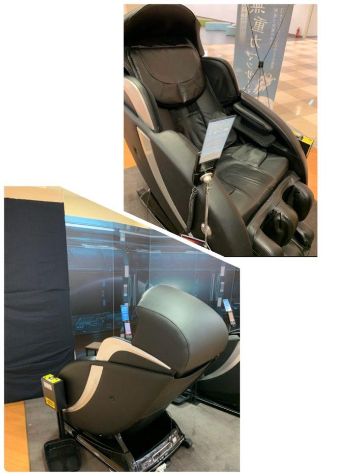 無重力マッサージ-2-20191231