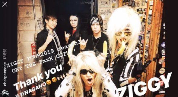 ZIGGY-ライブ-長野-1-20191212