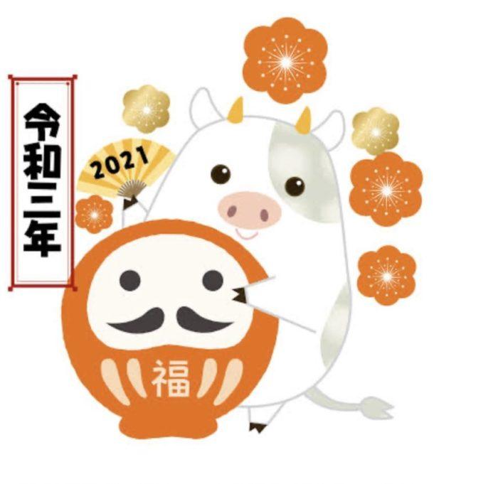 スナック莉子-2021年-新年のご挨拶