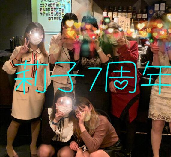 莉子7周年_イベント