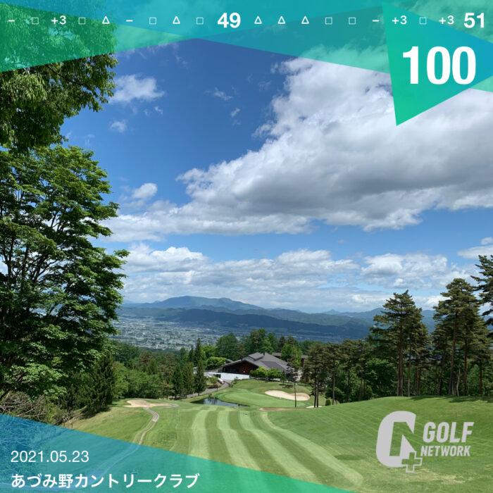 あづみ野カントリークラブ-20210531
