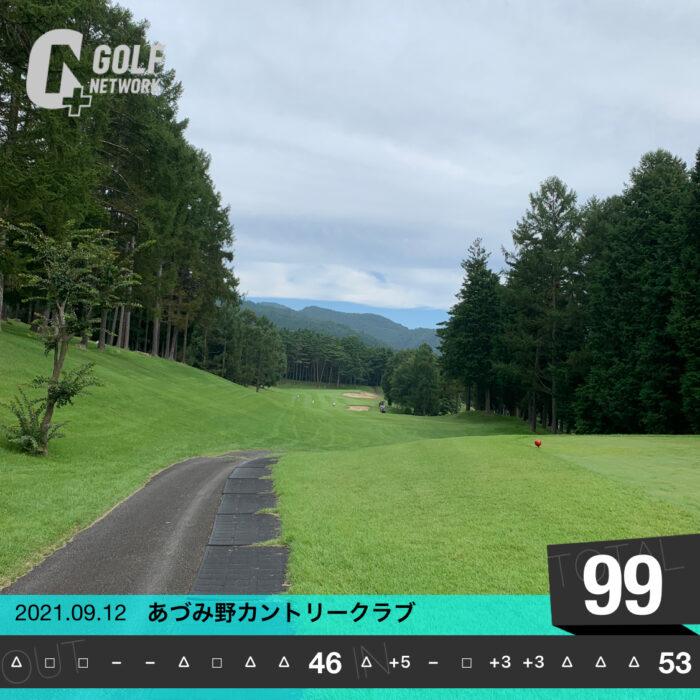 あづみ野カントリー-20210915
